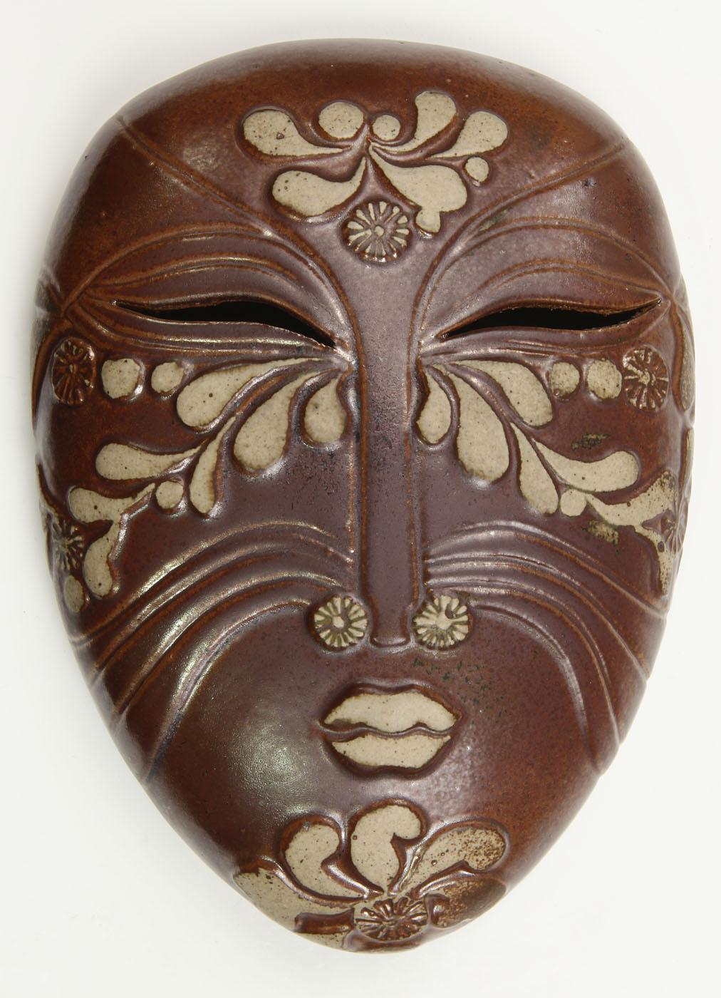 Vardus Art Amp Antiques Masks Asia